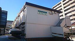 シティハイムエフォール[1階]の外観