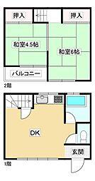 園田駅 280万円