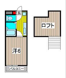 ハイツSHIOZAKI[2階]の間取り