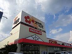 スーパーオザム・品揃えが豊富なスーパーです。毎週日曜日には8時から朝市が開かれます。 徒歩 約14分(約1100m)
