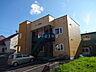 外観,1DK,面積27.94m2,賃料3.5万円,バス くしろバス北高正門下車 徒歩2分,,北海道釧路市文苑1丁目