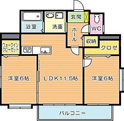 ディアコート鷹の巣[2階]の間取り