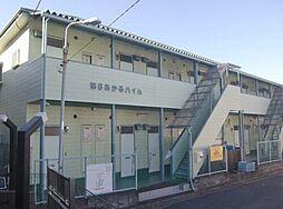 成増駅 3.9万円