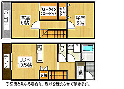 福岡県北九州市八幡西区養福寺町の賃貸アパートの間取り