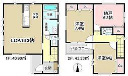 西区笠取町第3期 全3棟 3号棟