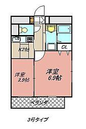 アベニュー黒崎[402号室]の間取り