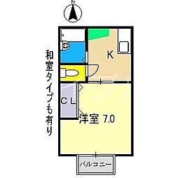 コーポ高本[2階]の間取り