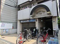 大阪府大阪市東住吉区今川3丁目の賃貸マンションの外観