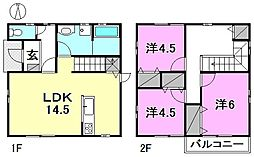 道後公園駅 10.5万円