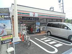 セブンイレブン 町田玉川学園5丁目店(600m)