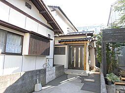 大分県別府市大字鶴見4333-35