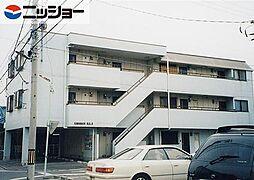 エムズハウス八社[3階]の外観
