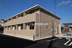 岡山県岡山市東区東平島丁目なしの賃貸アパートの外観