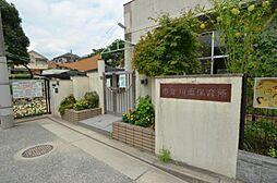 ファミール宝塚[903号室]の外観