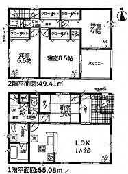 末野原駅 3,890万円