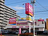 周辺,2DK,面積42.93m2,賃料5.3万円,札幌市電2系統 西線14条駅 徒歩5分,札幌市電2系統 西線11条駅 徒歩4分,北海道札幌市中央区南十三条西13丁目2番38号