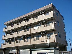 ヴィラ水合[3階]の外観