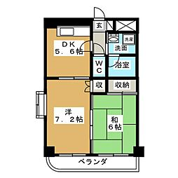 ロワイヤルプラザ[5階]の間取り
