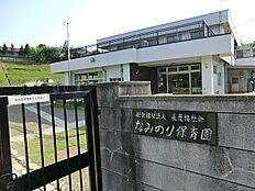 なみのり保育園 2000m