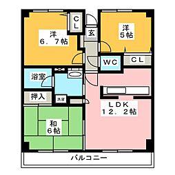 三ツ境駅 9.7万円