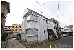 姪浜駅 1.8万円