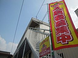 パナハイツ和田[101号室]の外観
