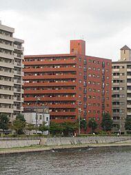広島市中区河原町