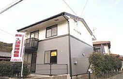 八幡駅 4.0万円