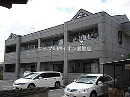 岡山県倉敷市連島町連島丁目なしの賃貸アパートの外観