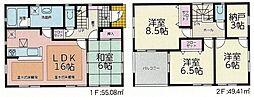 秋田駅 2,490万円