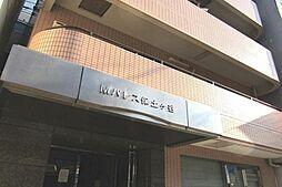 M・パレス保土ヶ谷