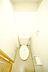 トイレ,2LDK,面積50m2,賃料10.0万円,北大阪急行電鉄 緑地公園駅 徒歩8分,Osaka Metro御堂筋線 江坂駅 徒歩24分,大阪府吹田市千里山西2丁目