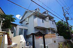 兵庫県川西市霞ケ丘1丁目の賃貸アパートの外観