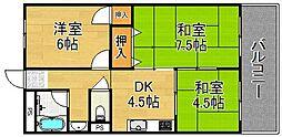 塩田マンション[4階]の間取り