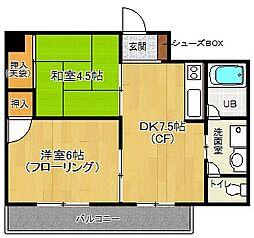 新納ビル[6階]の間取り