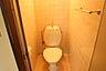 トイレ,1LDK,面積40.95m2,賃料5.2万円,広島電鉄9系統 白島駅 徒歩5分,,広島県広島市中区白島九軒町