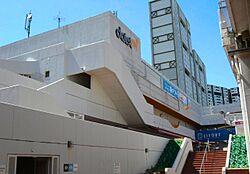 グルメシティ 芦屋浜店(648m)