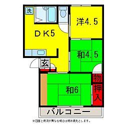 宮野台ハイツ[2階]の間取り