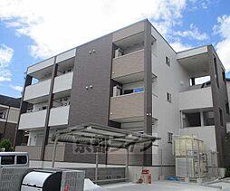 JR片町線(学研都市線) JR三山木駅 徒歩9分の賃貸アパート