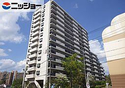 日進パークマンション1404号[14階]の外観