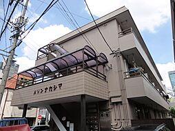 メゾン ナカシマ[3階]の外観