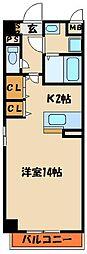 コン・タント・アモーレ[5階]の間取り