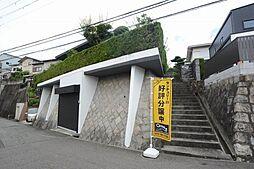 兵庫県宝塚市平井山荘