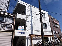 広貫堂前駅 2.3万円