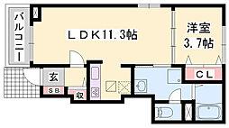 的形駅 4.3万円
