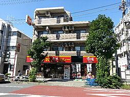 新高島平駅 6.3万円