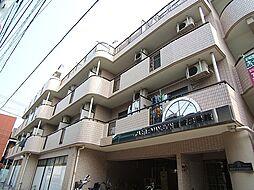 キャッスルマンション箱崎B[2階]の外観