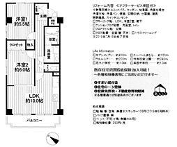 中古マンション ビッグヴァン平塚八重咲町 角部屋