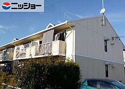 真鈴軒[2階]の外観
