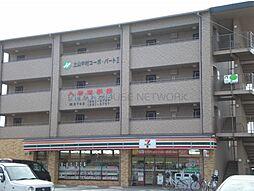 土山中村コーポII[3階]の外観